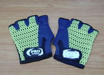 Gloves Fitness Gymex jala